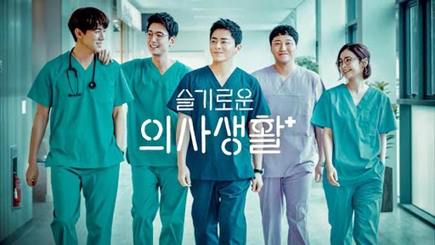 Chết cười với cameo bất đắc dĩ ở Hospital Playlist: Từ sư phụ Kim ở Người Thầy Y Đức tới bác sĩ bị ví như Thanos, ai chơi lại? - Ảnh 12.