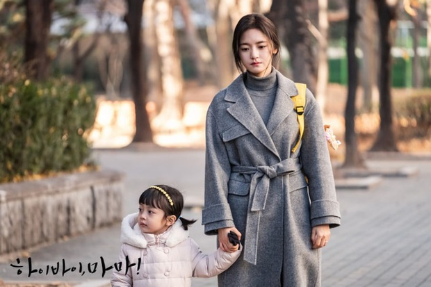 8 diễn viên phụ nổi bật phim Hàn đầu 2020: Kwon Nara gây tranh cãi dữ dội, chị đẹp Triều Tiên rút cạn nước mắt dân tình - Ảnh 3.