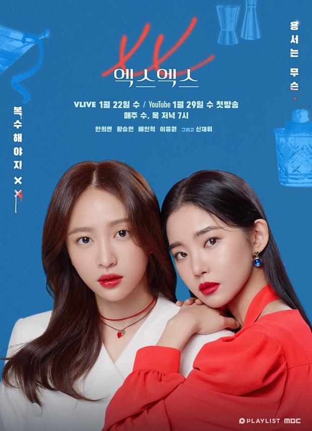3 chị đẹp idol Hàn lên đời trên màn ảnh 2020: Kwon Nara đại náo Tầng Lớp Itaewon, phim bách hợp của Hani đạt view khủng - Ảnh 6.