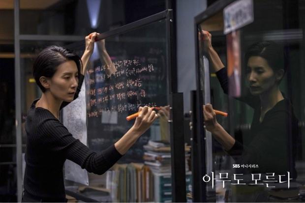 6 lí do cực hóng Nobody Knows của ác nữ SKY Castle: Hậu duệ khung giờ toàn siêu phẩm SBS, có Kim Sae Ron mở bát đầy bí ẩn? - Ảnh 2.