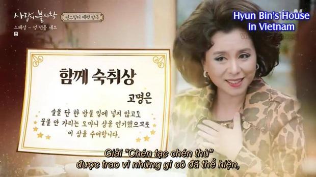 Tập đặc biệt lầy lội Crash Landing on You: Hyun Bin cạn lời vì thím Bắc Hàn, Pyo Chi Su phát hờn vì nụ hôn ngấu nghiến của đội trưởng - Ảnh 2.