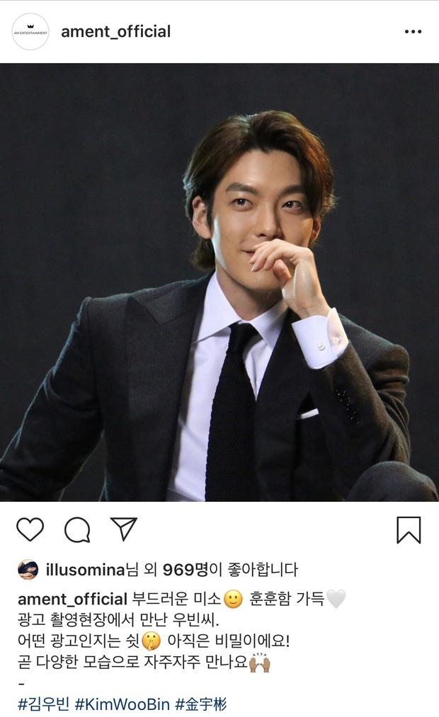 Hẹn hò được 5 năm, động thái mới nhất của Shin Min Ah vô tình hé lộ mối quan hệ hiện tại với Kim Woo Bin - Ảnh 2.