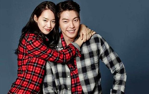 Hẹn hò được 5 năm, động thái mới nhất của Shin Min Ah vô tình hé lộ mối quan hệ hiện tại với Kim Woo Bin - Ảnh 5.