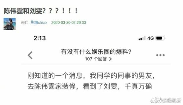 Rầm rộ tin Trần Vỹ Đình bị bắt quả tang hẹn hò Liu Wen, thêm cặp trai xinh gái đẹp không ai ngờ khiến Weibo dậy sóng - Ảnh 2.