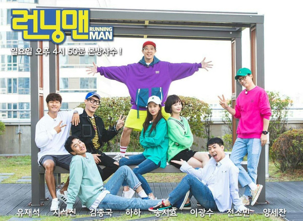 Running Man, Weekly Idol, Radio Star... loạt show thực tế đỉnh cao Hàn Quốc để cày sạch trong mùa dịch! - Ảnh 1.