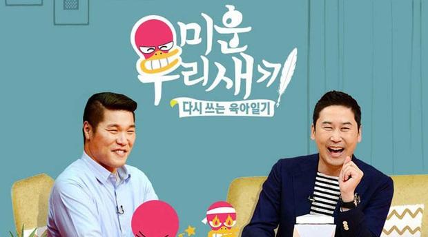 Running Man, Weekly Idol, Radio Star... loạt show thực tế đỉnh cao Hàn Quốc để cày sạch trong mùa dịch! - Ảnh 16.