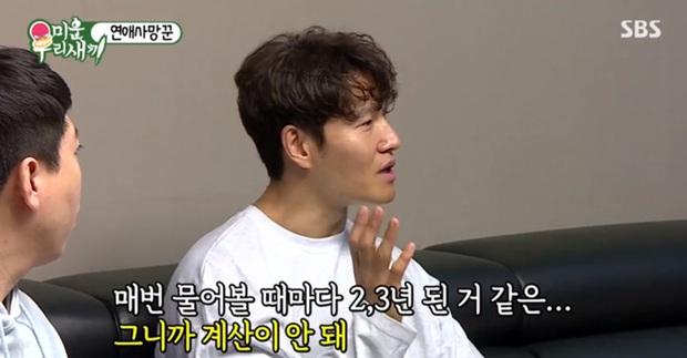 Running Man, Weekly Idol, Radio Star... loạt show thực tế đỉnh cao Hàn Quốc để cày sạch trong mùa dịch! - Ảnh 18.