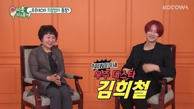 Running Man, Weekly Idol, Radio Star... loạt show thực tế đỉnh cao Hàn Quốc để cày sạch trong mùa dịch! - Ảnh 17.
