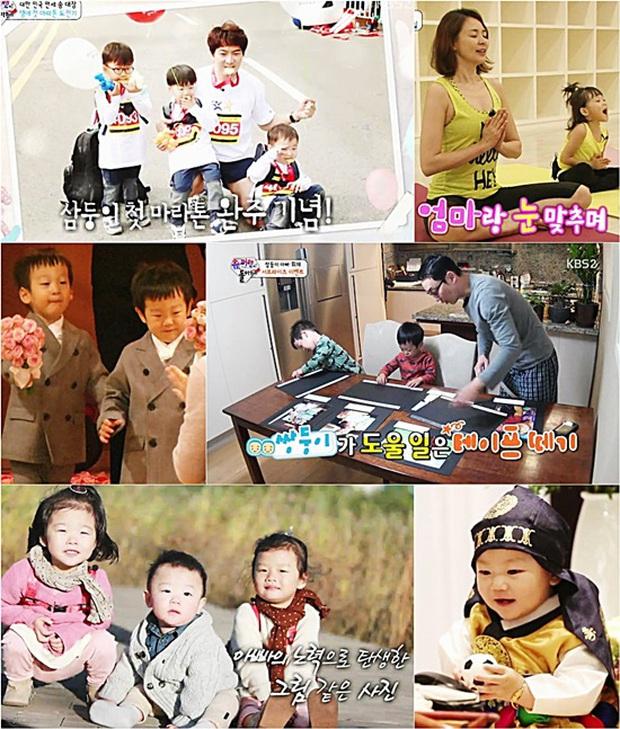 Running Man, Weekly Idol, Radio Star... loạt show thực tế đỉnh cao Hàn Quốc để cày sạch trong mùa dịch! - Ảnh 23.