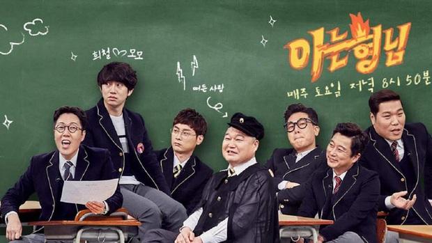 Running Man, Weekly Idol, Radio Star... loạt show thực tế đỉnh cao Hàn Quốc để cày sạch trong mùa dịch! - Ảnh 9.