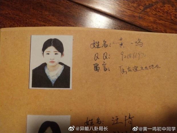 Drama nóng: Thí sinh Thanh Xuân Có Bạn là đầu gấu bất hảo chuyên bắt nạt, chụp ảnh khoả thân nhục mạ học sinh thiểu năng - Ảnh 5.