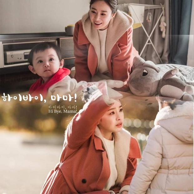 Phim HI BYE, MAMA của Kim Tae Hee hoãn chiếu một tuần vì Covid-19 - Ảnh 3.