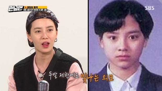 Ngó ảnh thời đi học của Song Ji Hyo mà giật mình: Lông mày xếch, tóc tỉa đúng style chị đại đầu gấu, khác hẳn hình tượng hiền thục bây giờ - Ảnh 3.