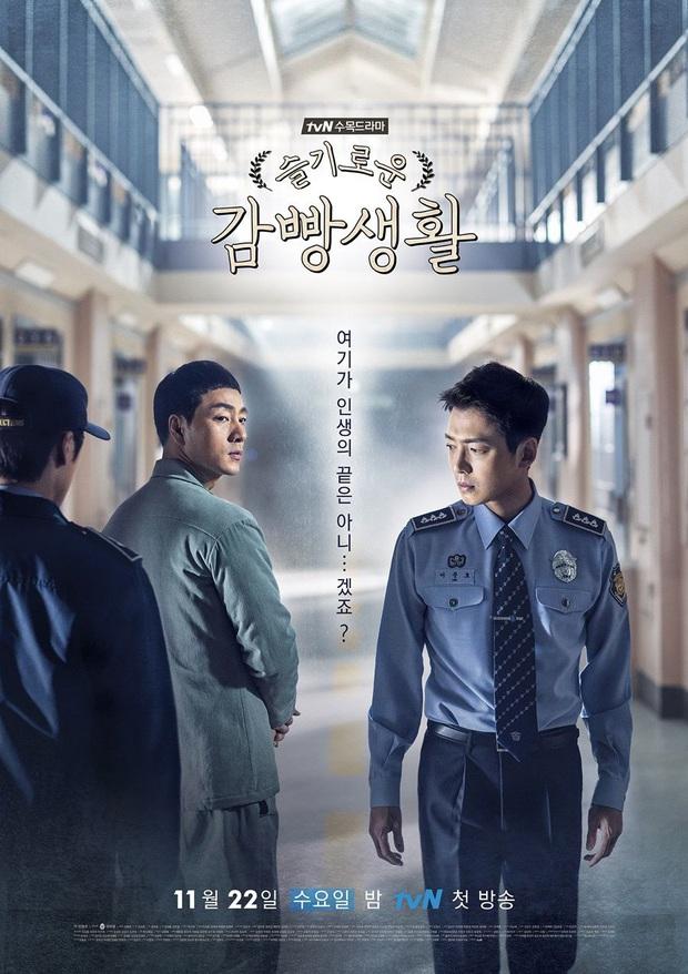 10 phim Hàn được tìm kiếm nhiều nhất hiện tại: Bom tấn 19+ giữ ngôi vương, anh em của Hospital Playlist bỗng lọt top - Ảnh 4.