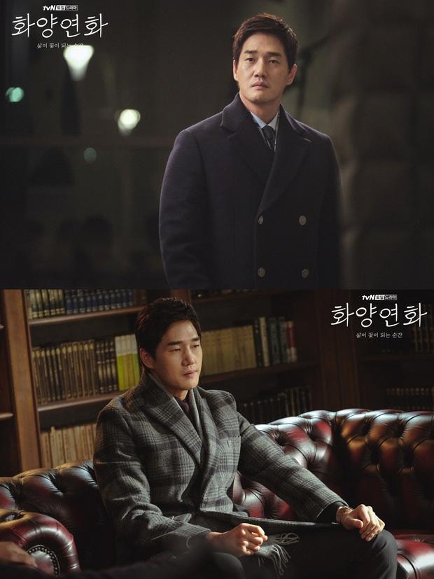 Chị đại Lee Bo Young tái xuất đối đầu trực diện Lee Min Ho ở dự án kế nhiệm xịn không kém Hi Bye, Mama - Ảnh 2.