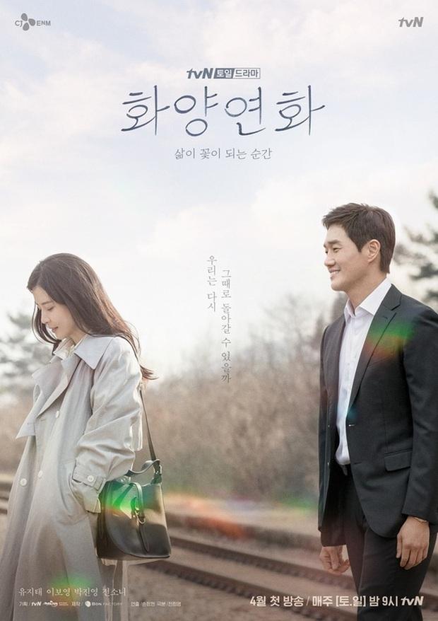 Chị đại Lee Bo Young tái xuất đối đầu trực diện Lee Min Ho ở dự án kế nhiệm xịn không kém Hi Bye, Mama - Ảnh 1.