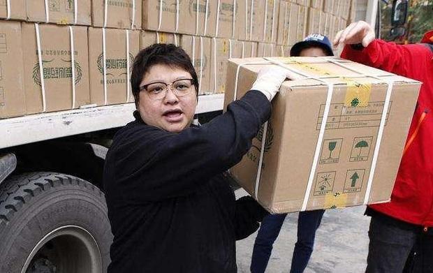 Chiến dịch vì kinh tế của toàn Cbiz thời COVID-19: Sao quyên số tiền quá khủng 2000 tỷ đồng, Nhĩ Khang ủng hộ 20.000kg gạo - Ảnh 3.