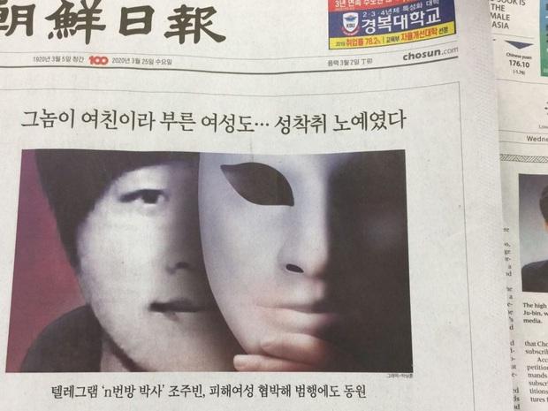 Tổng thống Hàn Quốc đích thân lên tiếng, cảnh sát xác nhận danh tính 70 user Phòng chat thứ N trả phí xem clip bệnh hoạn - Ảnh 3.