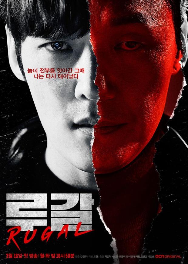 Anh trai Tae Yang (BIG BANG) nhập hội siêu robot của bom tấn hành động Rugal, hoàn kiếp idol số nhọ? - Ảnh 5.