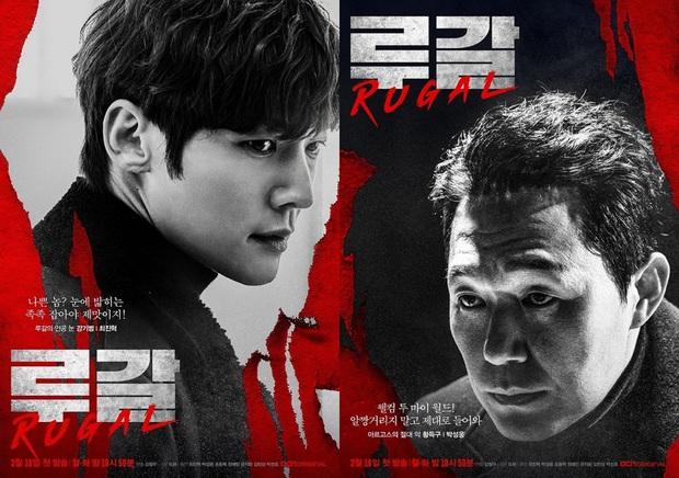 Anh trai Tae Yang (BIG BANG) nhập hội siêu robot của bom tấn hành động Rugal, hoàn kiếp idol số nhọ? - Ảnh 6.
