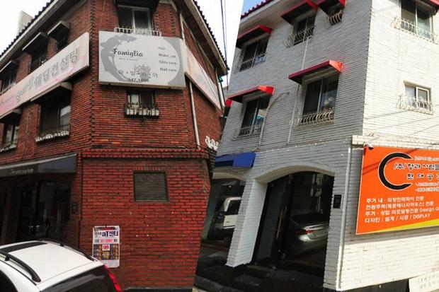 Tìm ra đại gia bất động sản mới của Kbiz: Là hàng xóm của GD - Kim Soo Hyun, có căn hộ 2000 m2 ở Mỹ và mới tậu nhà 67 tỷ - Ảnh 4.