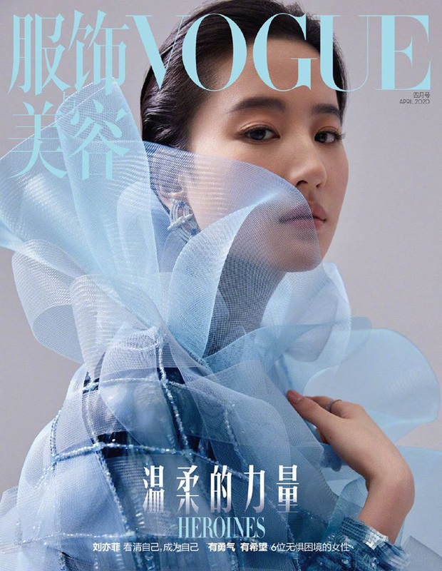 Tưởng bị báo Mỹ dìm, Lưu Diệc Phi vẫn mắc lỗi photoshop khó đỡ, nhan sắc và khí chất nhạt nhoà dù lên tạp chí Trung - Ảnh 3.