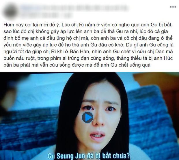 Crash Landing On You hết đã lâu nhưng khán giả vẫn hờn Son Ye Jin vì không cứu mạng trai đẹp lừa đảo, ủa? - Ảnh 1.