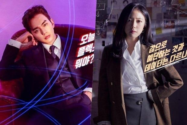 Yoo Seung Ho lộ sở thích đụng chạm người lạ, già trẻ gái trai đều không tha ở teaser Memorist tập 1 - Ảnh 2.
