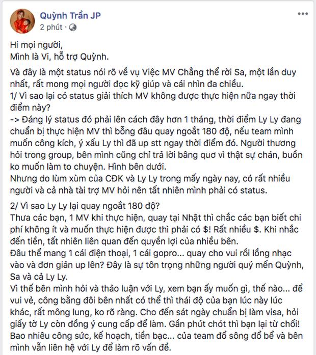 Netizen khủng bố fanpage của Quỳnh Trần JP, yêu cầu đổi ekip vì lùm xùm với Lyly và Châu Đăng Khoa - Ảnh 3.