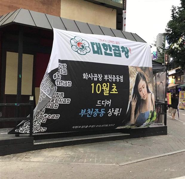"""Đỉnh cao sức mạnh """"buôn may bán đắt"""" của idol Kpop: Đi ăn ở quán bình dân, hai năm sau nơi đó trở thành chuỗi nhà hàng 60 chi nhánh! - Ảnh 5."""