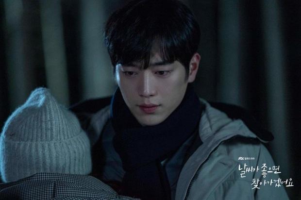 Review Trời Đẹp Em Sẽ Đến: Bộ phim lãng mạn thanh lọc tâm hồn của Park Min Young, mê drama gay gắt thì né ngay còn kịp - Ảnh 2.