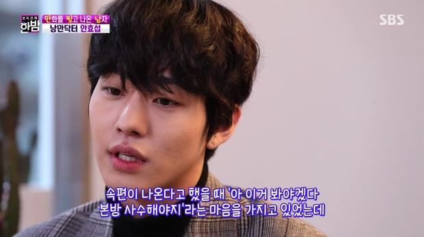 Trai trẻ Ahn Hyo Seop khai nhận phải có tí cồn mới dám hôn Lee Sung Kyung ở Người Thầy Y Đức 2? - Ảnh 3.