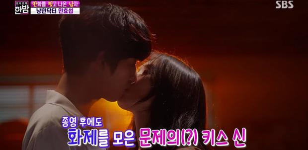 Trai trẻ Ahn Hyo Seop khai nhận phải có tí cồn mới dám hôn Lee Sung Kyung ở Người Thầy Y Đức 2? - Ảnh 4.
