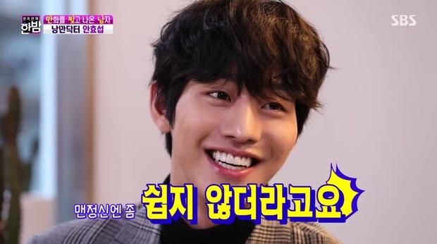 Trai trẻ Ahn Hyo Seop khai nhận phải có tí cồn mới dám hôn Lee Sung Kyung ở Người Thầy Y Đức 2? - Ảnh 5.