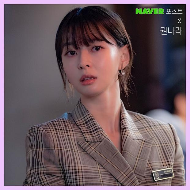 Thường xõa tóc thì đeo khuyên tai kiểu gì để vừa nổi, vừa sang trọng tinh tế? Bạn hãy học Kwon Nara của Itaewon Class - Ảnh 4.