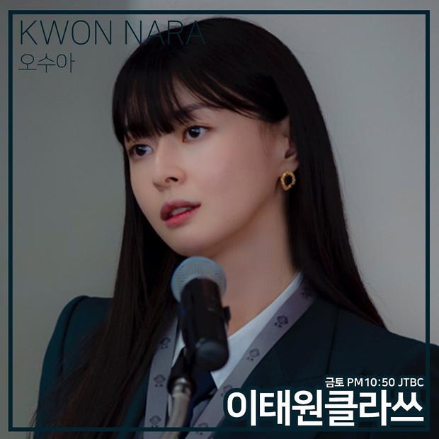 Thường xõa tóc thì đeo khuyên tai kiểu gì để vừa nổi, vừa sang trọng tinh tế? Bạn hãy học Kwon Nara của Itaewon Class - Ảnh 9.