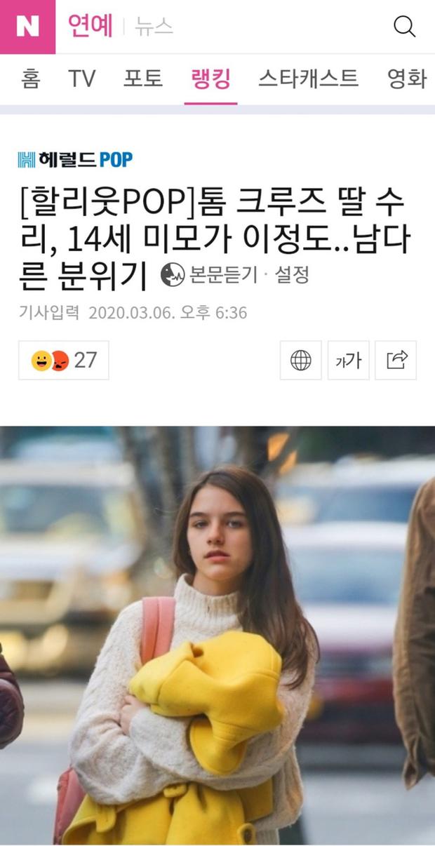 Công chúa nhà Tom Cruise lại lên thẳng top Naver, được báo Hàn khen nhan sắc hưởng trọn vẹn nét đẹp từ bố mẹ quyền lực - Ảnh 3.