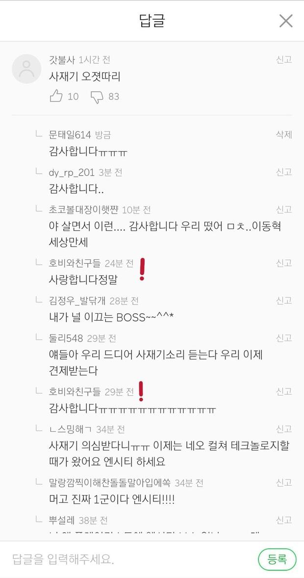 NCT 127 vượt BTS giành hạng 1 nhạc số bị tố gian lận, fan không tức giận mà lại vui mừng: Thời khắc này cuối cùng cũng đã tới! - Ảnh 5.