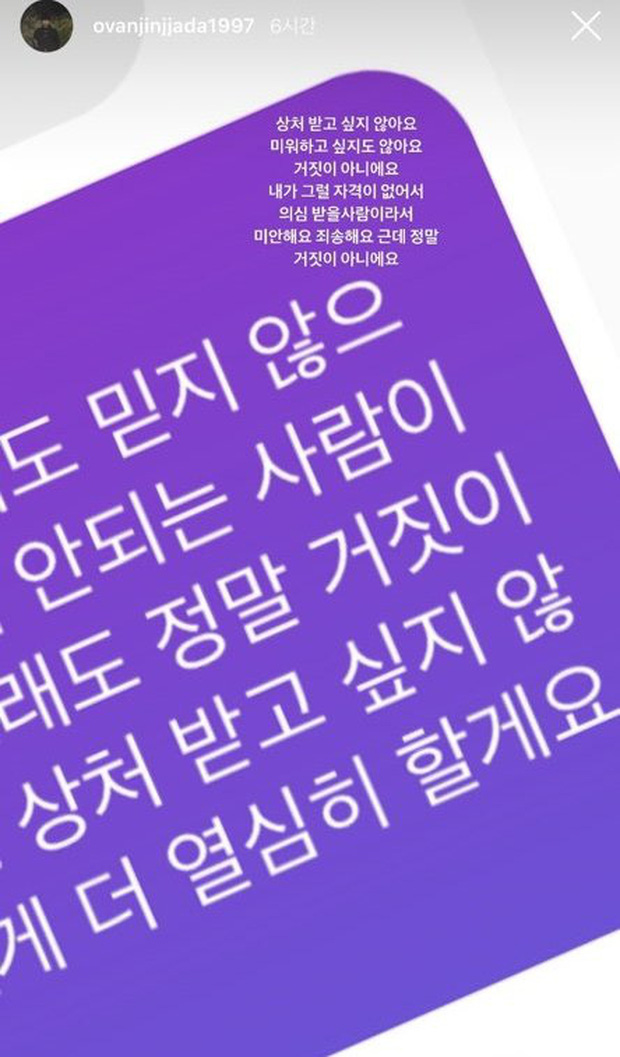 """Hit khủng của BTS bất ngờ bị ca sĩ vô danh """"hạ gục"""" trên BXH khiến Knet nghi gian lận: """"Có thể đánh bại sức mạnh stream của ARMY sao?"""" - Ảnh 5."""