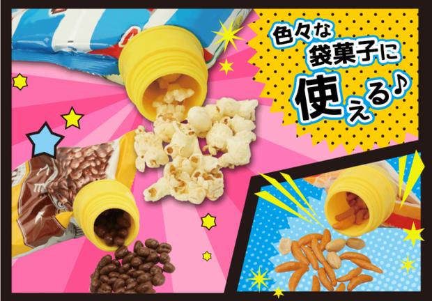 Bốc tay là xưa rồi, giờ xu hướng ăn snack mới của người Nhật phải là… cầm lên uống: Tất cả đều nhờ dụng cụ thần kỳ này! - Ảnh 13.