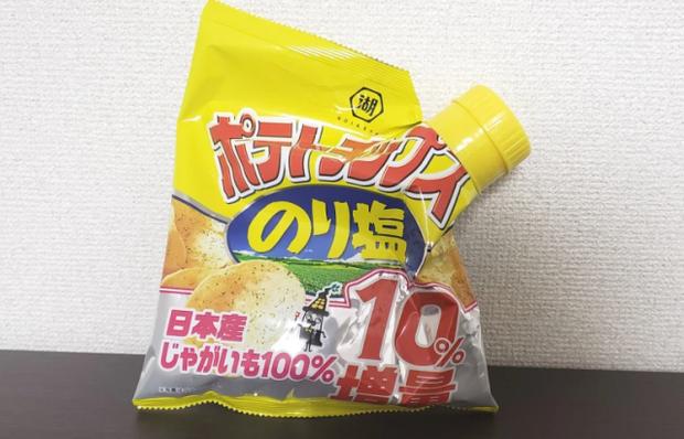 Bốc tay là xưa rồi, giờ xu hướng ăn snack mới của người Nhật phải là… cầm lên uống: Tất cả đều nhờ dụng cụ thần kỳ này! - Ảnh 1.