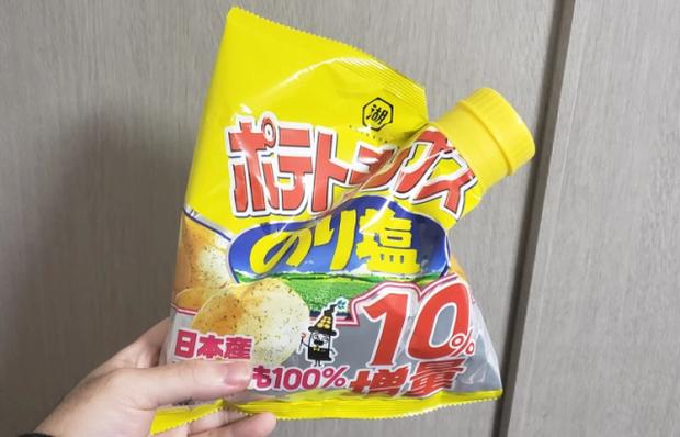 Bốc tay là xưa rồi, giờ xu hướng ăn snack mới của người Nhật phải là… cầm lên uống: Tất cả đều nhờ dụng cụ thần kỳ này! - Ảnh 8.