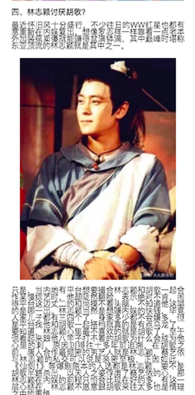 Thì thầm showbiz: Trịnh Sảng - Nhiệt Ba liên thủ đối địch Dương Mịch, Dương Tử - Triệu Lệ Dĩnh cấu xé nhau và 1001 tin đồn râm ran gần đây - Ảnh 8.