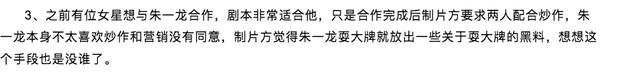 Mật báo Cbiz: Tiêu Chiến - Vương Nhất Bác cực căng, Ming Xi khổ sở vì nhà chồng siêu giàu, Chu Nhất Long bị hãm hại - Ảnh 7.