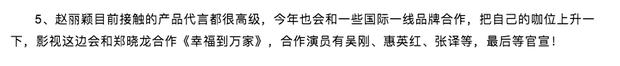 Mật báo Cbiz: Tiêu Chiến - Vương Nhất Bác cực căng, Ming Xi khổ sở vì nhà chồng siêu giàu, Chu Nhất Long bị hãm hại - Ảnh 5.