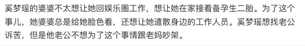 Mật báo Cbiz: Tiêu Chiến - Vương Nhất Bác cực căng, Ming Xi khổ sở vì nhà chồng siêu giàu, Chu Nhất Long bị hãm hại - Ảnh 11.