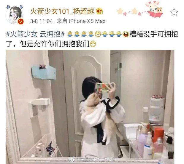 Thôn nữ thị phi Dương Siêu Việt xoá vội bức ảnh vừa đăng vì bị soi vật thể lạ, lời giải thích còn gây lú hơn - Ảnh 2.
