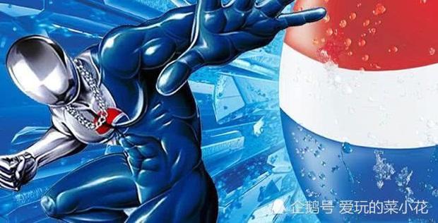 Có thể bạn chưa biết: Pepsi từng có một tựa game siêu anh hùng của riêng mình với vẻ ngoài dị hợm như thế này đây - Ảnh 1.