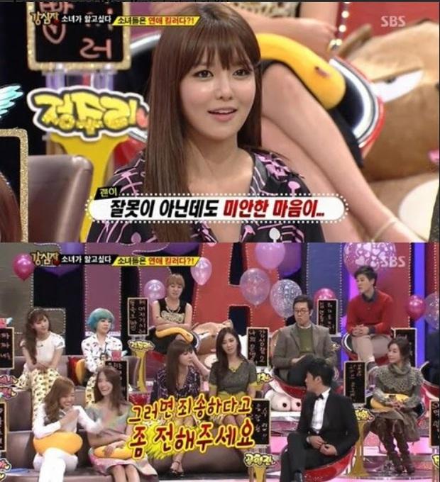 Top 6 tin đồn hẹn hò kỳ lạ nhất Kbiz: Lay hẹn hò ông lớn, cả dàn sao SM dính chưởng nhưng chưa dị bằng Hong Jin Young - Ảnh 6.