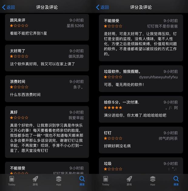 Học sinh Vũ Hán mùa Covid-19: Chống dịch không chống, chỉ thích... chống học online bằng rate app 1 sao - Ảnh 2.